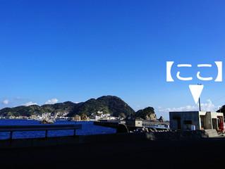 保戸島イベント参加情報