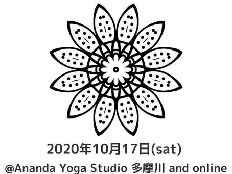 新月のKirtan with 堀田義樹 【10/17(土)】