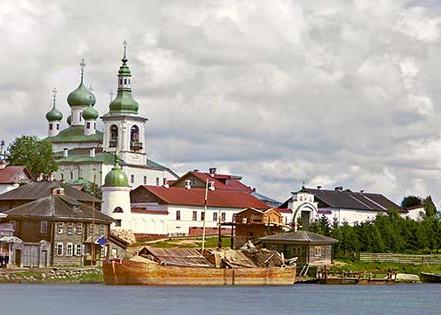 Moscow Suburbs