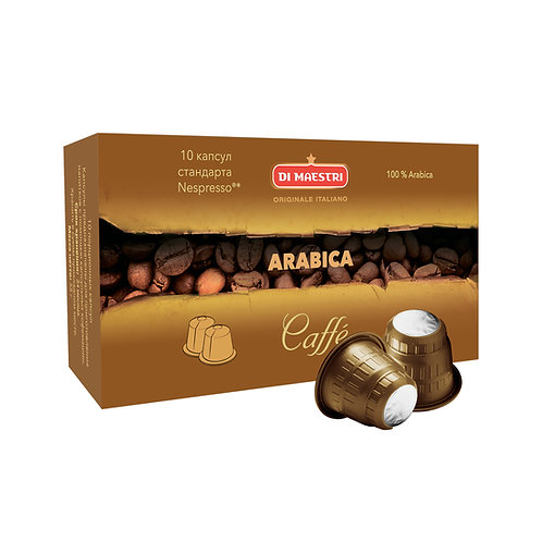Капсулы Di Maestri Nespresso Arabica, 10 шт.