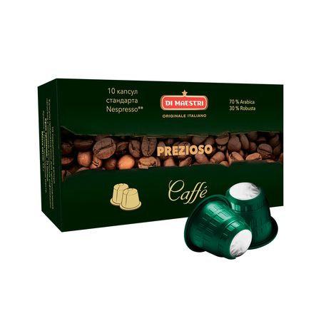 Капсулы Di Maestri Nespresso Prezioso, 10 шт.