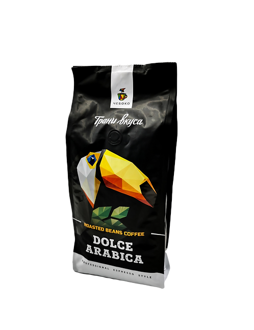 Кофе зерновой Чебоко DOLCE ARABICA, 1кг.