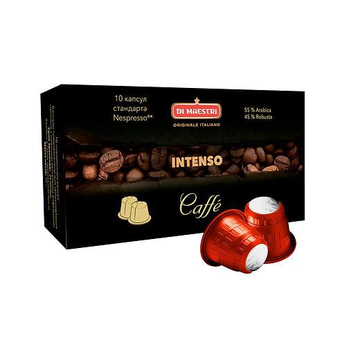 Капсулы Di Maestri Nespresso Intenso, 10 шт.