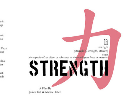 Strength - a shortfilm by Michael Chen (2013)