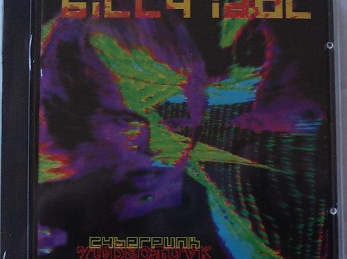 Billy Idol – Cyberpunk CD