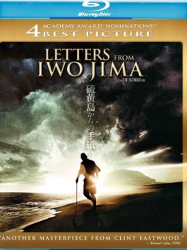 Letters from Iwo Jima [Blu-Ray Dvd Used]