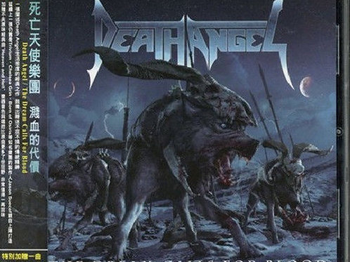 DeathAngel (2)–The Dream Calls For Blood CD
