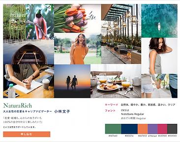 fumiko_guide.png