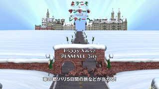 【クロスタン登場篇】サンモール2014クリスマス