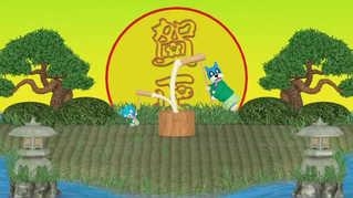 【早くイコイコ、サンモール篇】サンモール2016新春