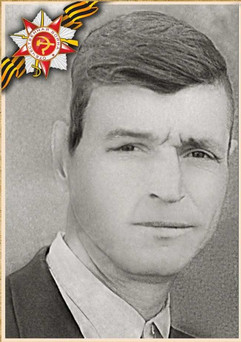 Гульпа Иван Николаевич
