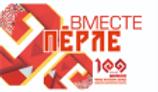 logo_perle.png