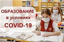 itogovij-kopiya_d5cbk3v4.jpg