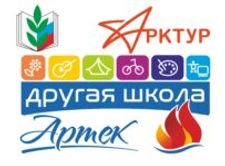 Logo_ARKTUR_ARTEK-1-e1597830801594.jpg