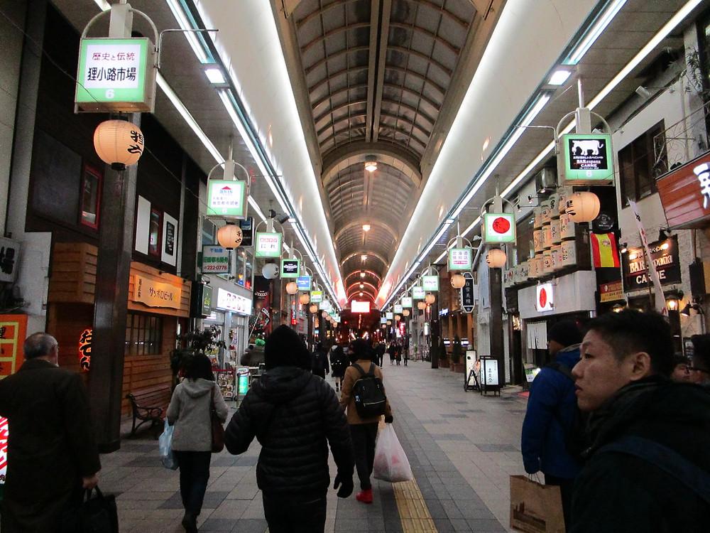 Tanukikoji Shopping Arcade, Sapporo, Japan
