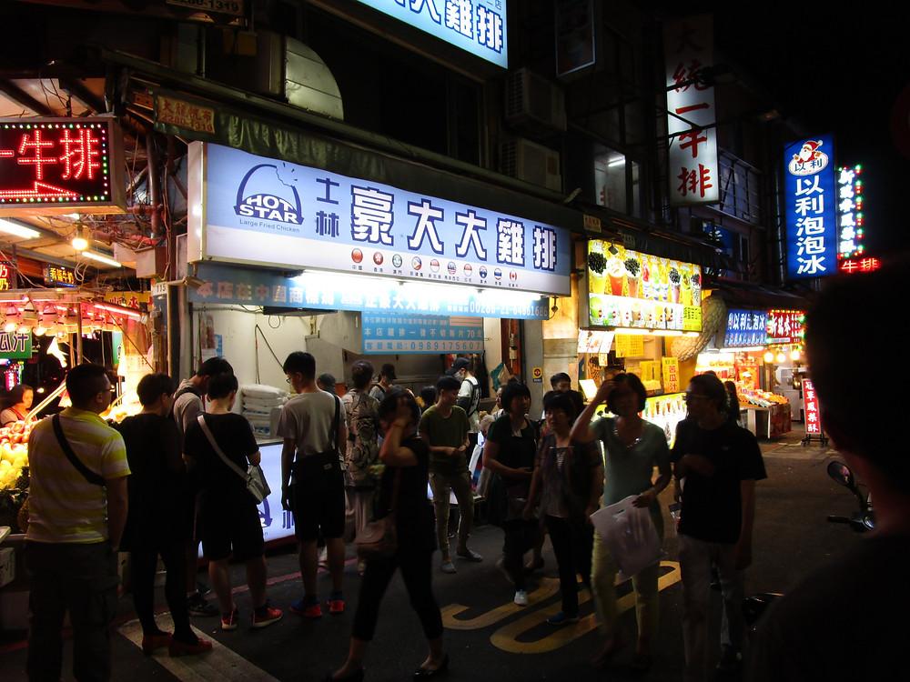 Hot Star Fried Chicken, Shi Lin Night Market, Taipei, Taiwan