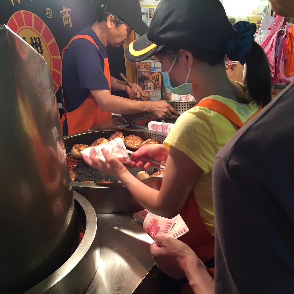 Hu Jiao Bing, RaoHe Night Market, Taipei, TAiwan
