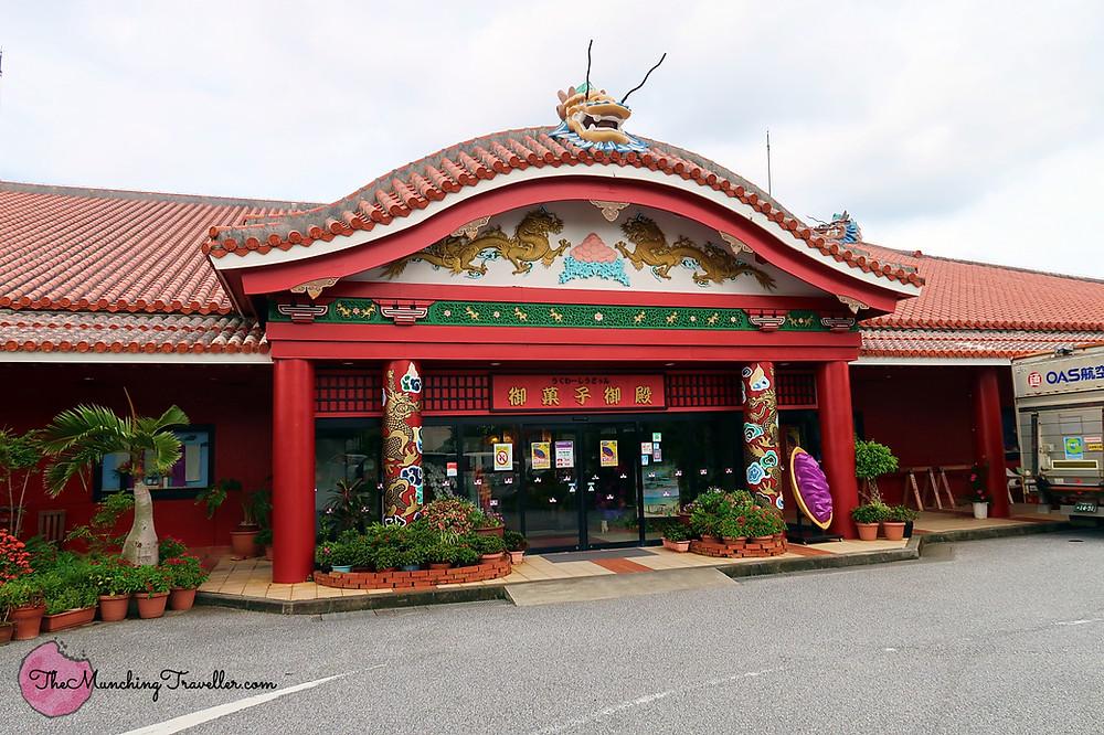 Souvenir Shopping at Okashigoten, Okinawa, Japan