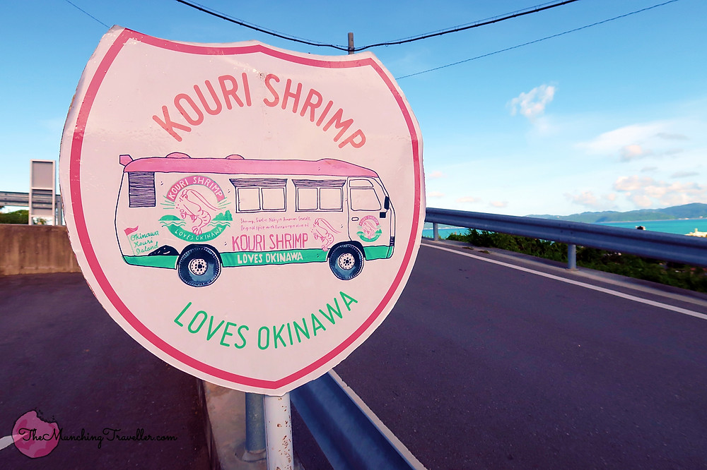 Kouri Shrimps, Okinawa, Japan