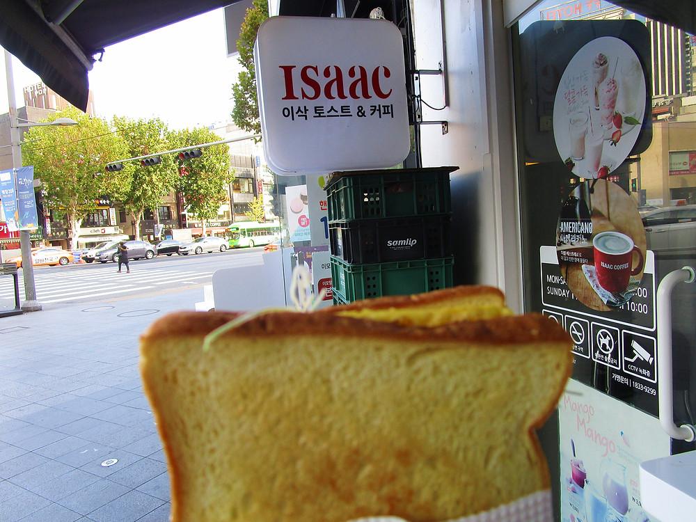 Isaac Toast in Seoul, Korea