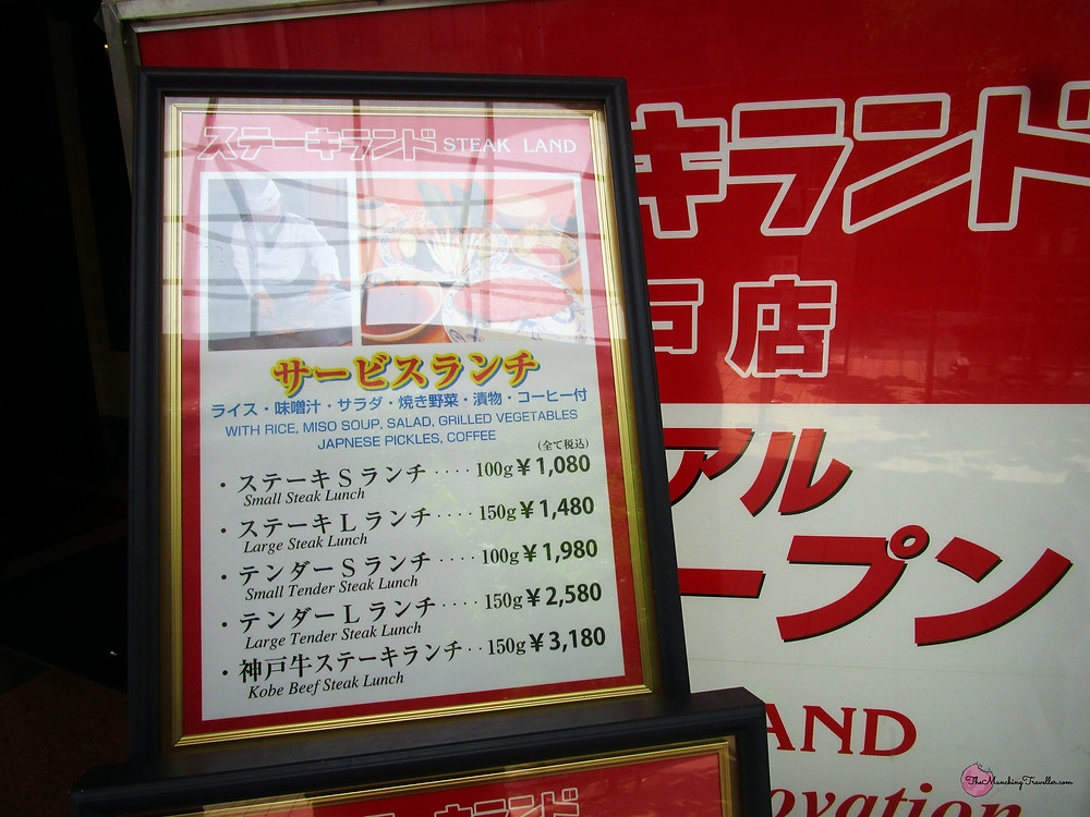Steakland Menu, Affordable Kobe Beef in Kobe, Japan