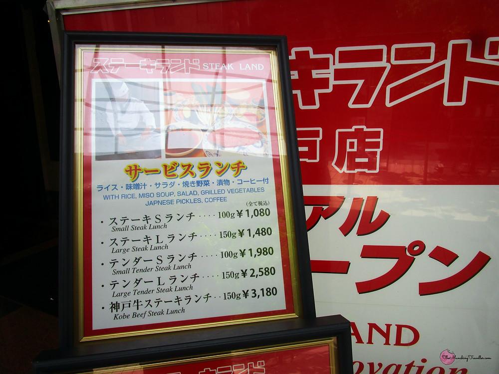 Steakland Menu, Affordable Kobe Beef in Kobe, Japan
