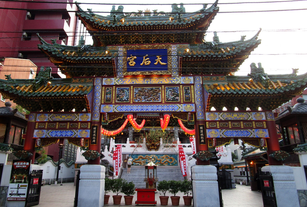 Chinese Temple at Yokohama Chinatown