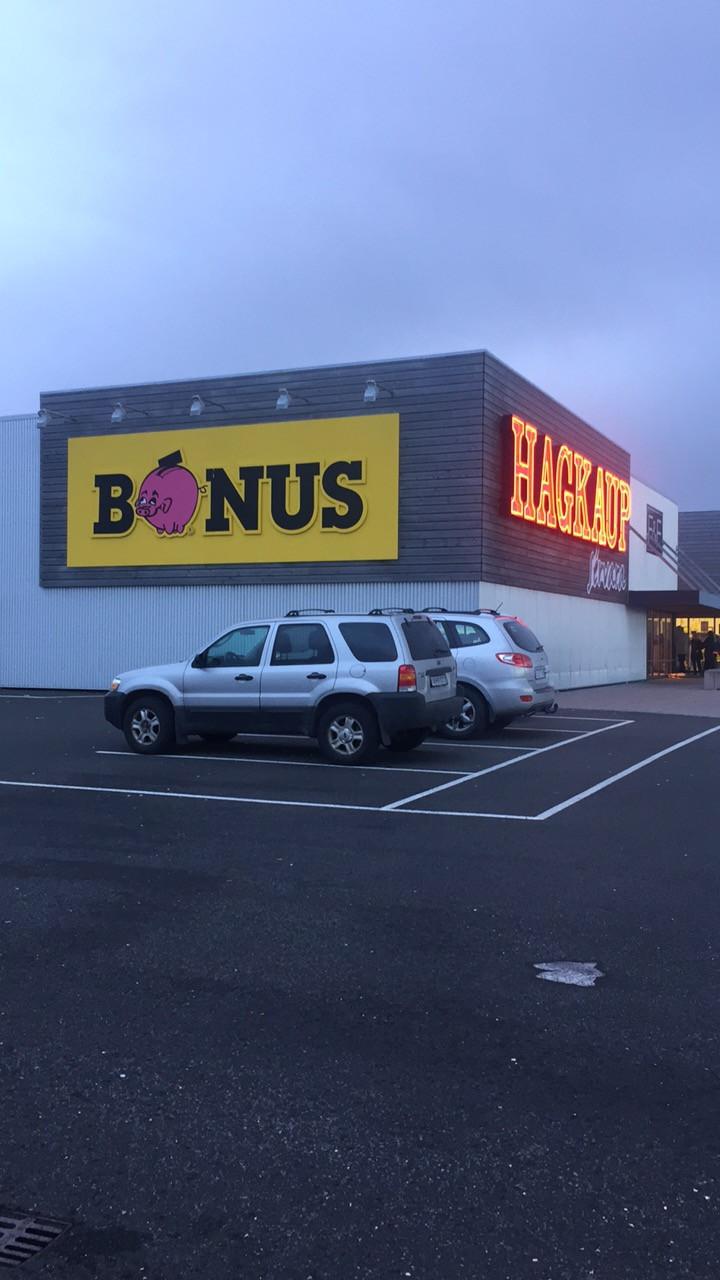 Bonus Supermarket in Iceland