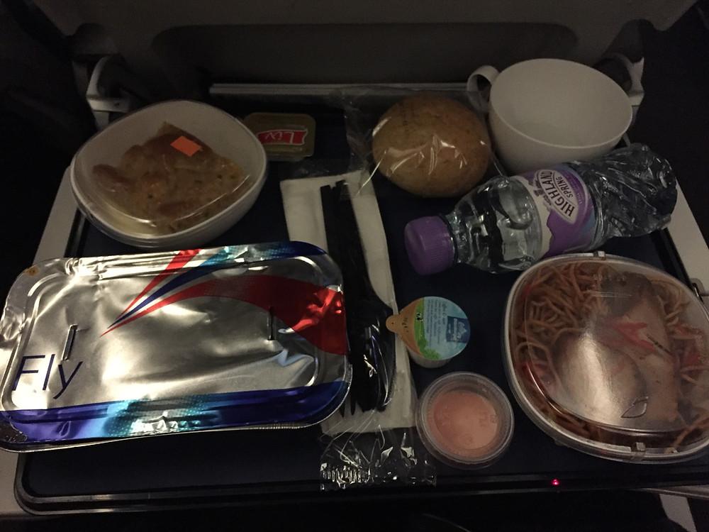 Economy Class on British Airways