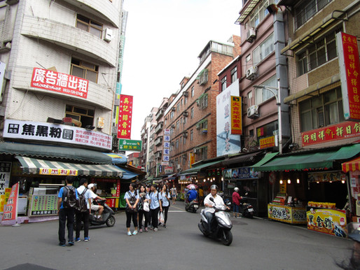 5 things to do on a day trip to Tamsui, Taipei, Taiwan