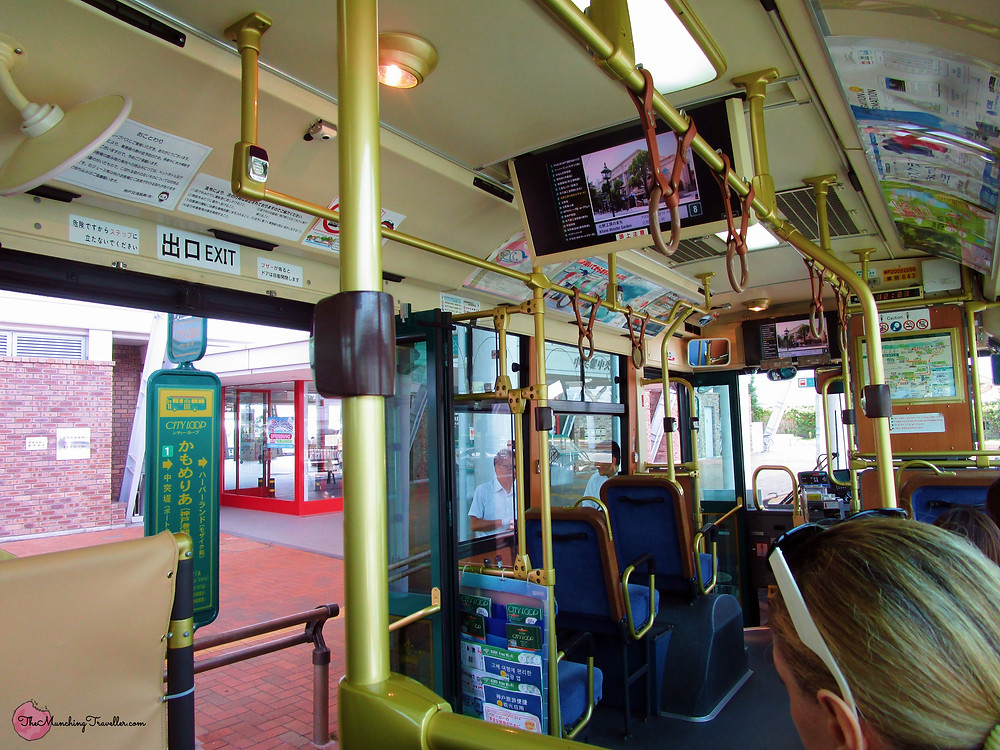 City Loop Hop-on-hop-off Kobe Bus, Japan