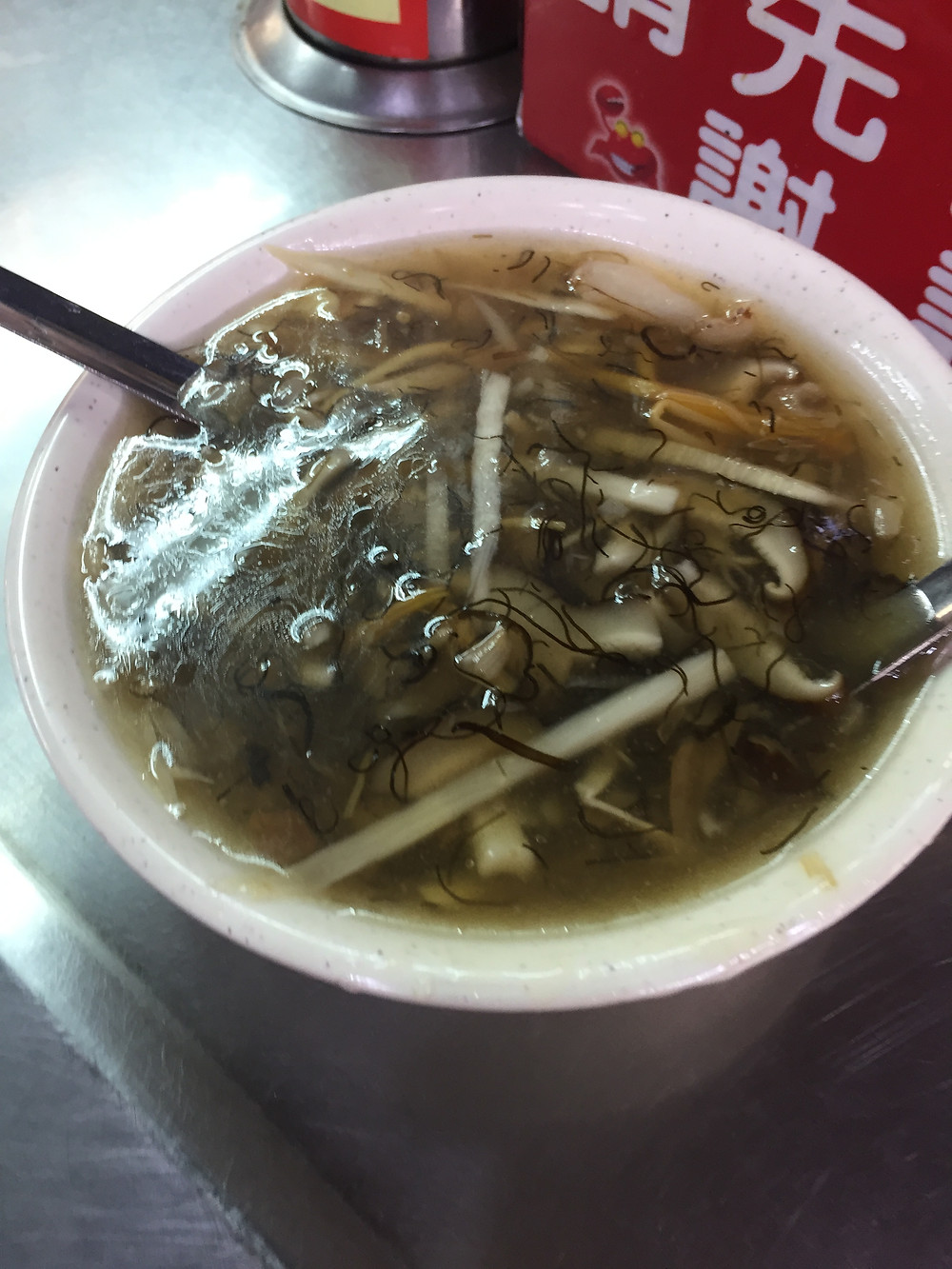 Keelung Miao Kou Night Market Wu Ji Thick Crab Soup