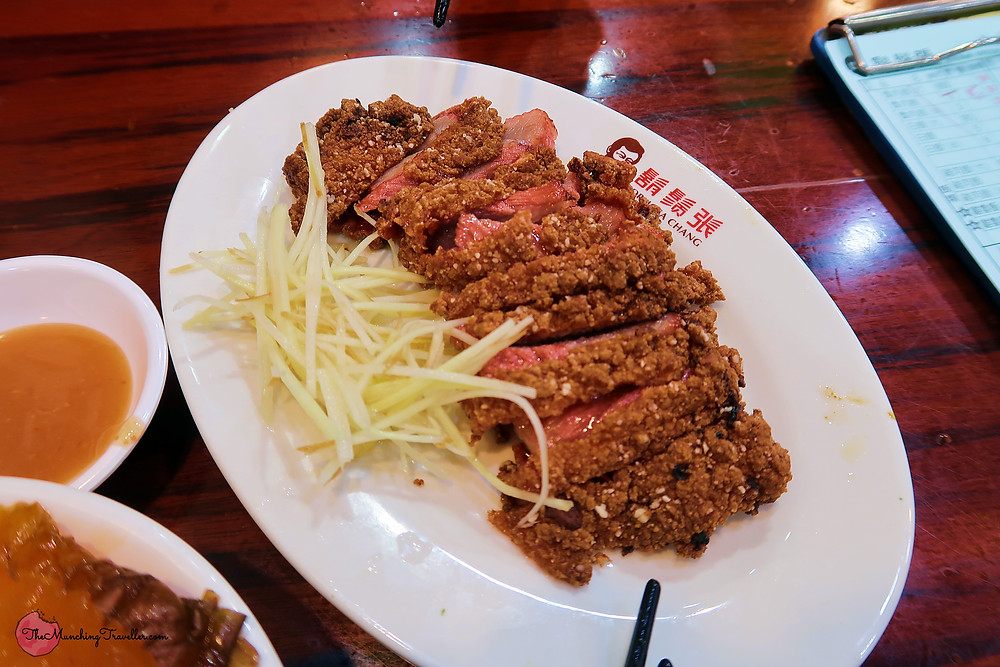 Formosa Chang 鬍鬚張魯肉飯, Taipei, Taiwan