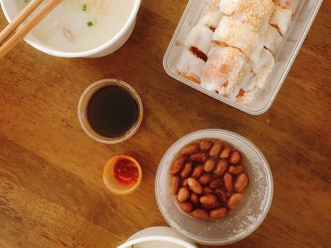 Happy Congee 滿粥了 - Comforting Hong Kong Style Porridge and Rice Flour Rolls