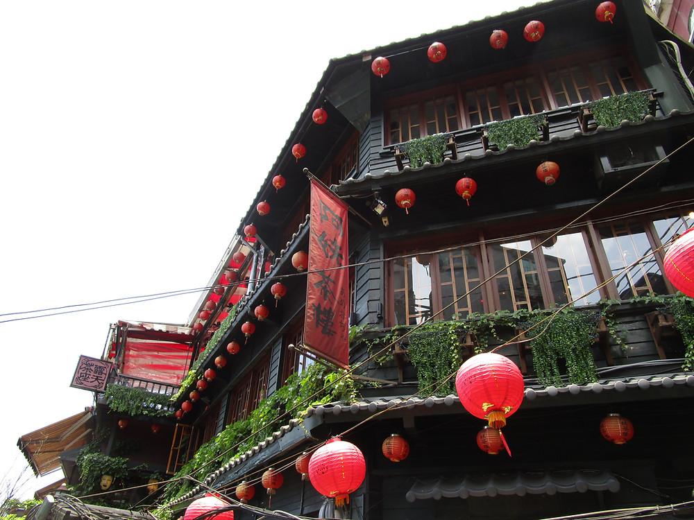 Jiu Fen Old Street