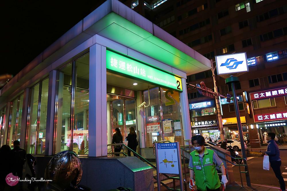 How to get to Rao He Night Market, Taipei, Taiwan
