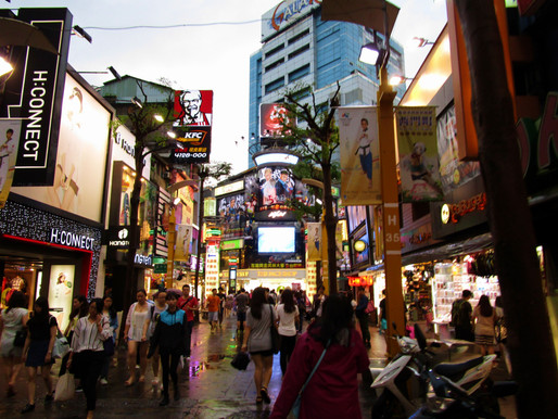 9 things to eat in XiMenDing, Taipei, Taiwan
