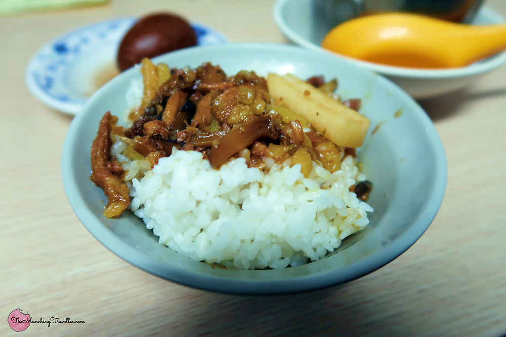 Jin Feng Lu Rou Fan 金峰魯肉飯, Taipei, Taiwan