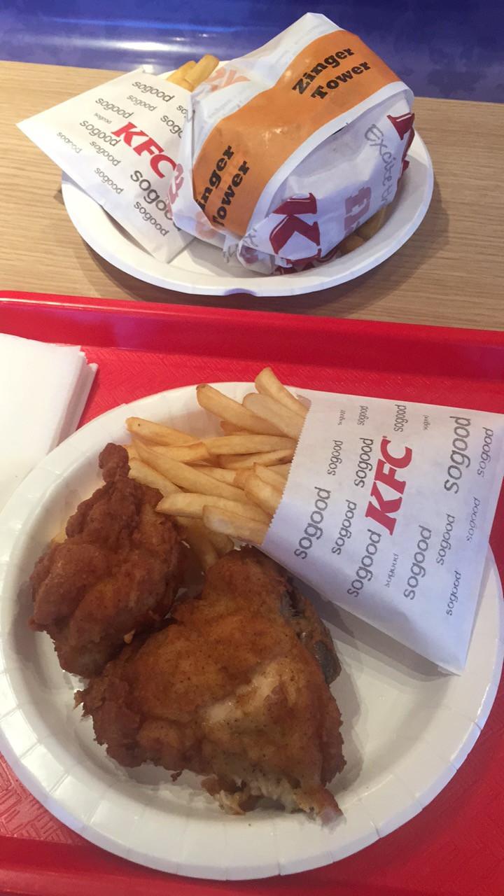 KFC in Selfoss, Iceland