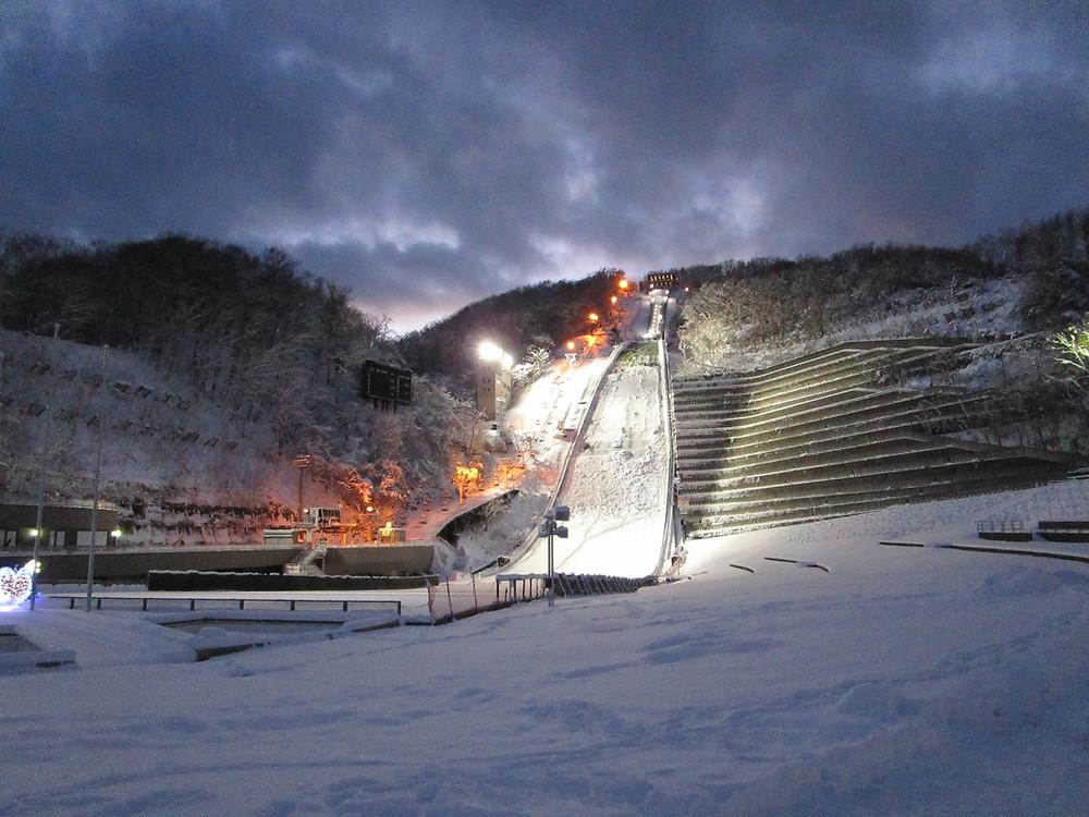 Mt Okurayama Ski Jump, Sapporo, Japan