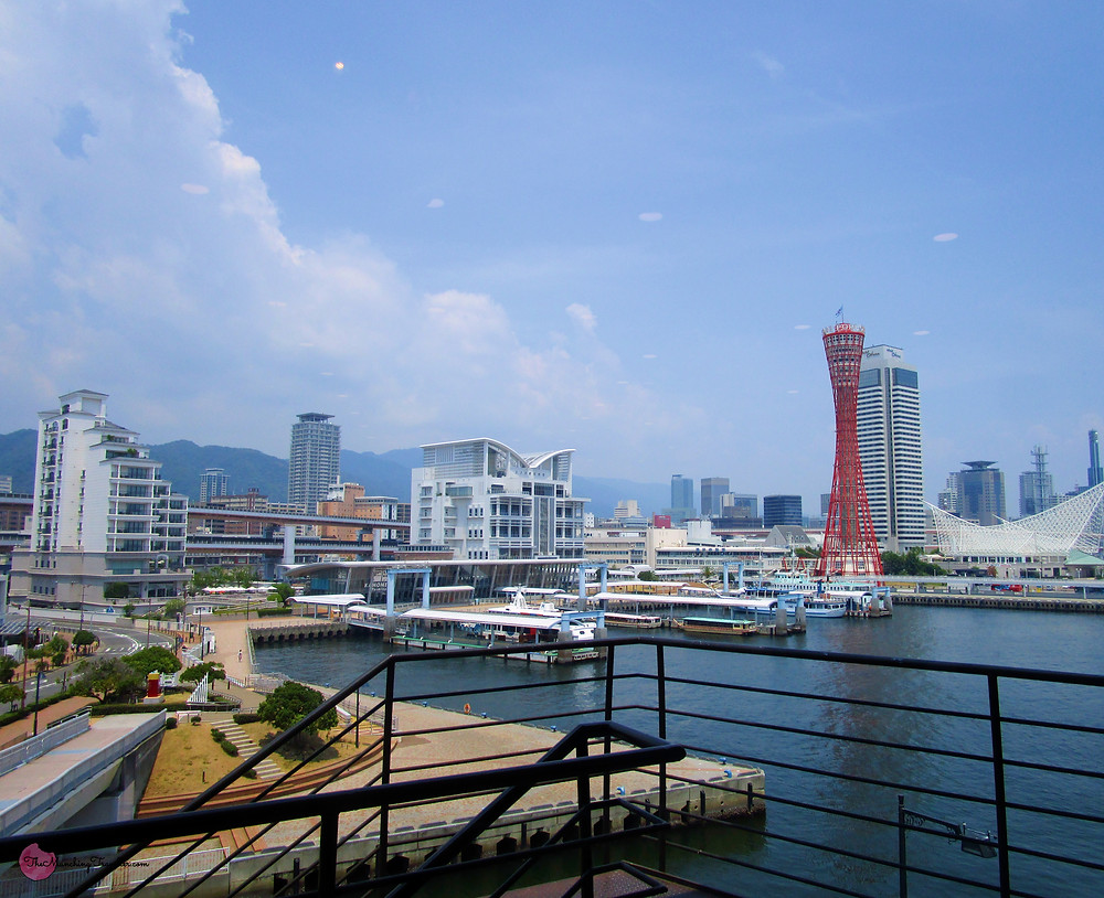 Kobe Port Tower (Nakkototei), Kobe, Japan