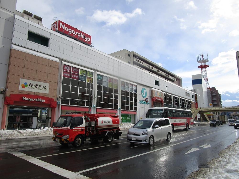 Roads in Hokkaido