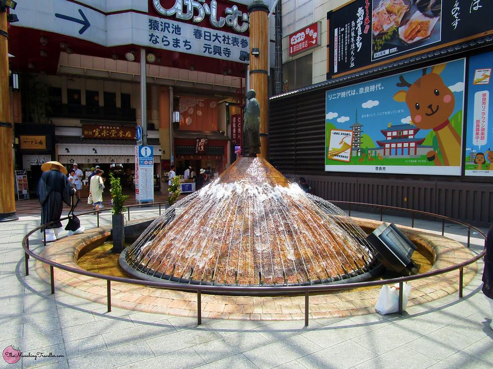 Kintetsu Nara Station, Japan