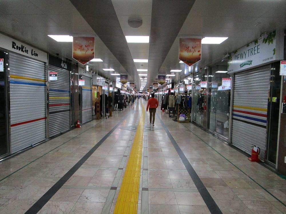 Jungang Underground Shopping Street