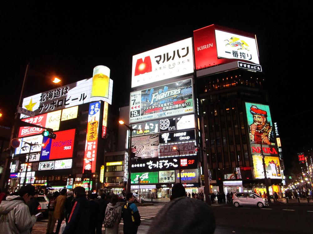 Susukino, Sapporo, Japan