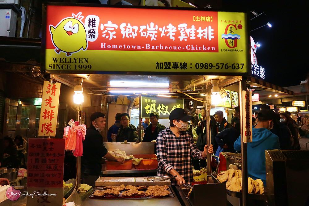 Hometown-Barbecue-Chicken, Shilin Night Market, Taipei, Taiwan