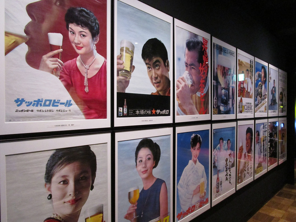 Exhibits in the Sapporo Beer Museum