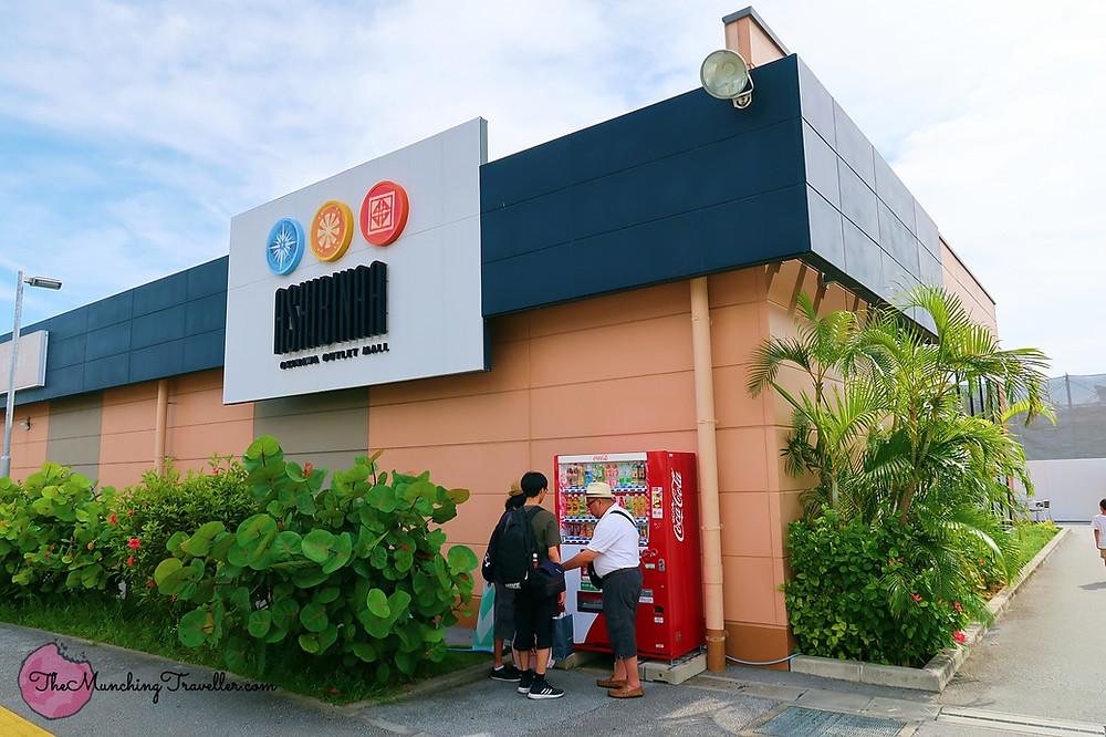 Okinawa Outlet Mall Ashibinaa