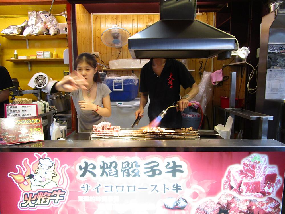 Flame Grilled Beef, XiMenDing, Taipei, Taiwan