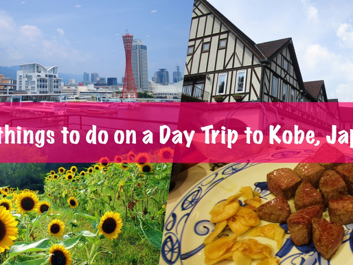 Summer in Japan, 9 things to do in Kobe on a Day Trip from Osaka